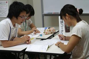 学習支援室「リバテラス」のイメージ