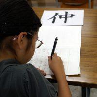 子ども書き方教室