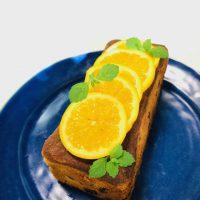 美味しいお菓子を手づくりする:ケーク・ハニーオレンジ